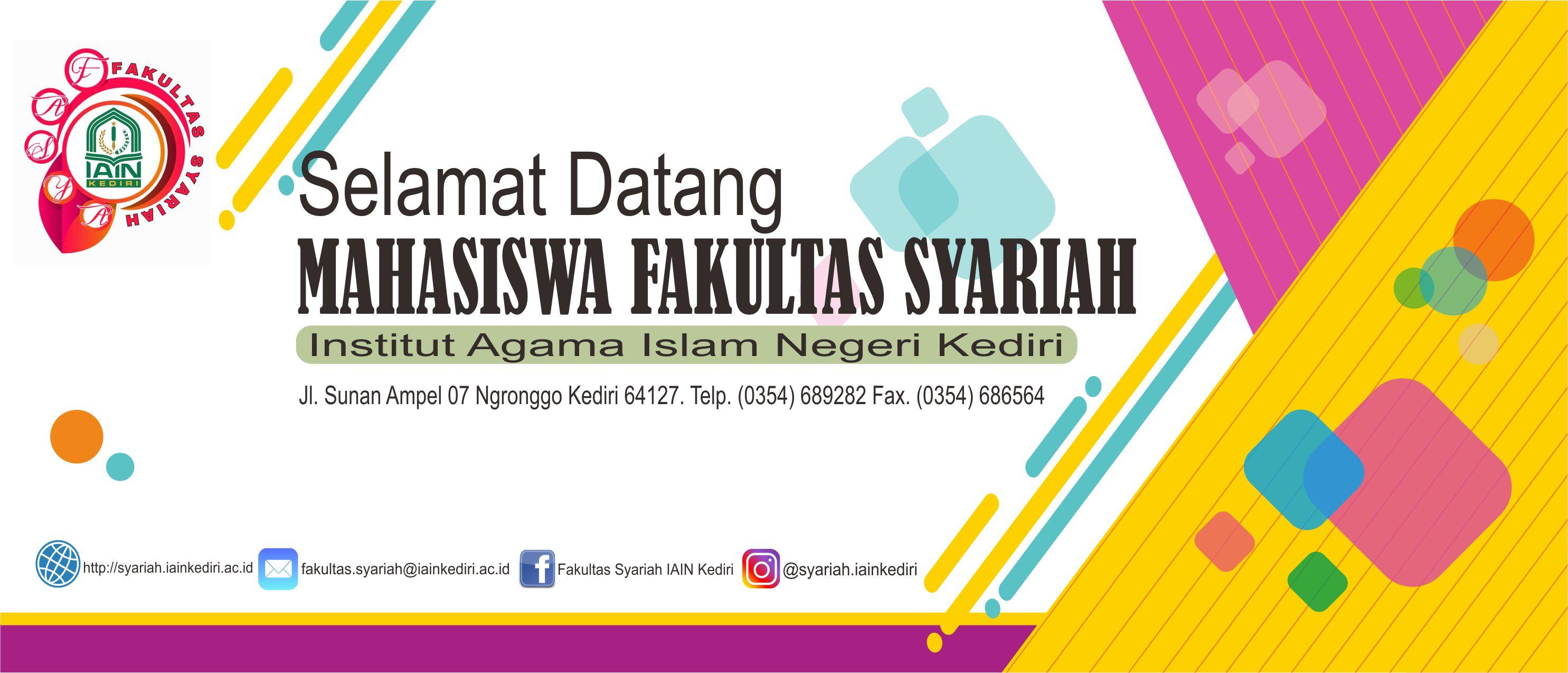 Fakultas Syariah Iain Kediri Religius Profesional Dan Berkeadilan